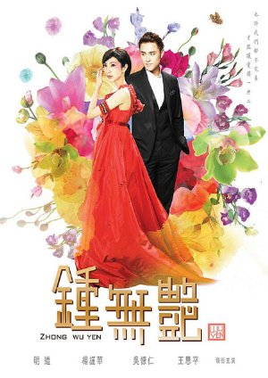 Chung Vô Diệm (2010) FULL - FFVN - (19/19)
