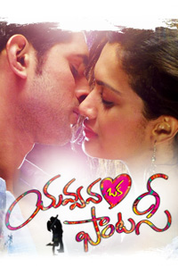 Watch Yavvanam Oka Fantasy (2015) DVDScr Telugu Full Movie Watch Online Free Download