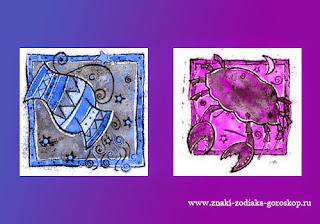 Мужчина Водолей женщина Рак совместимость - http://www.znaki-zodiaka-goroskop.ru/
