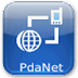 HOW TO FIX PDANET+ NOT WORKING EVEN AFTER BEING CONNECTED