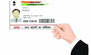 Benefits of Aadhar Card 2016
