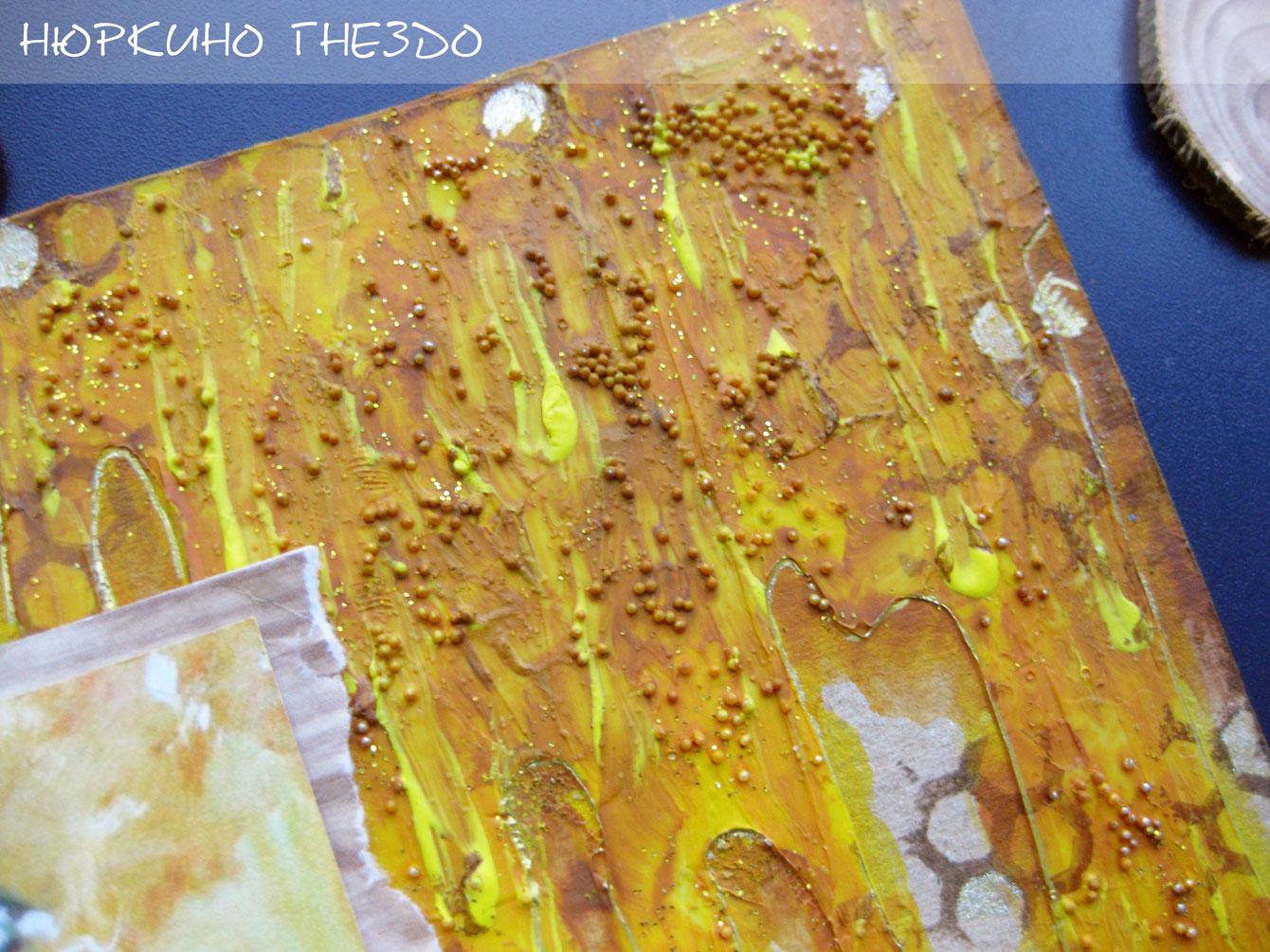 Текстура мёда