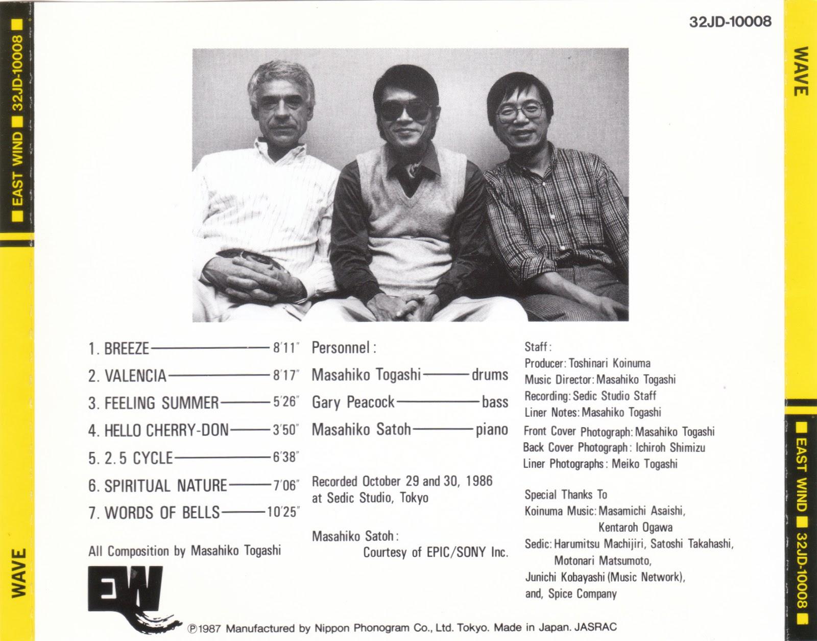 Masahiko Satoh Featuring Eddie Gomez And Steve Gadd Amorphism