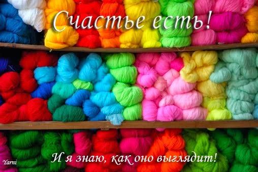 Knit knit knits