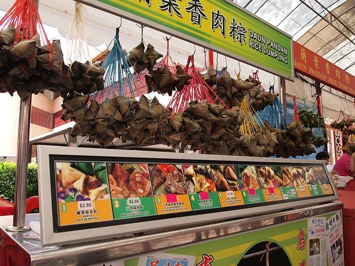 Dumpling stall