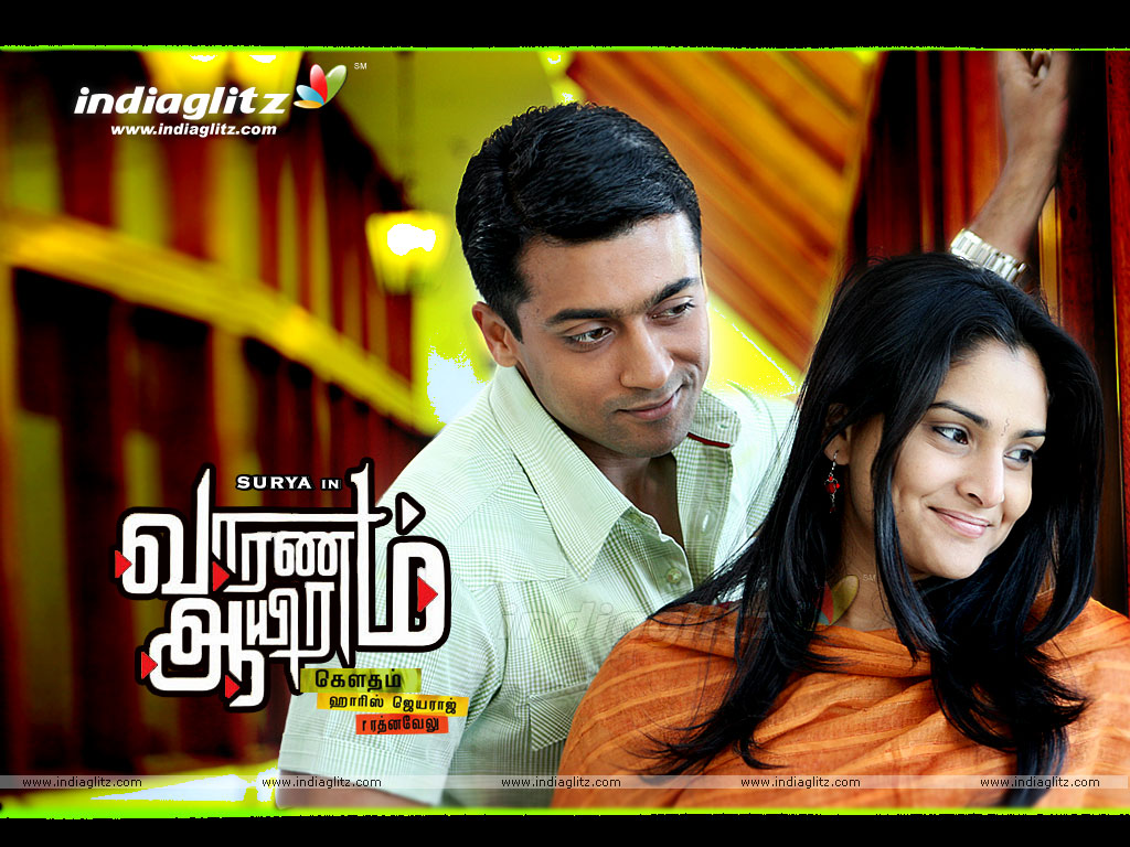 Varnam aayiram tamil movie songs