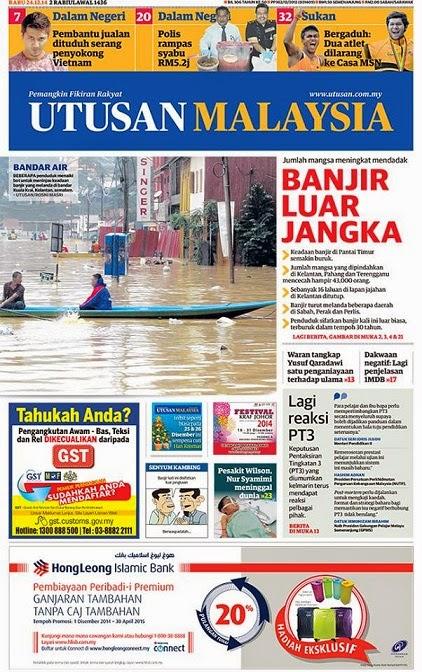 Banjir Luar Biasa