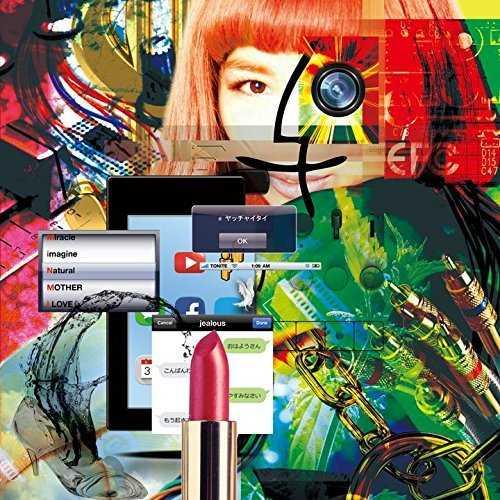 """[Album] MINMI – 新MINMI☆FRIENDS 〜""""BAD"""" """"MINMI""""というネタをラッパー,トラックメーカーがどう料理したのか〜 (2015.07.22/MP3/RAR)"""