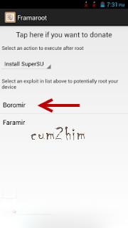 Cara root Huawei Ascend P2