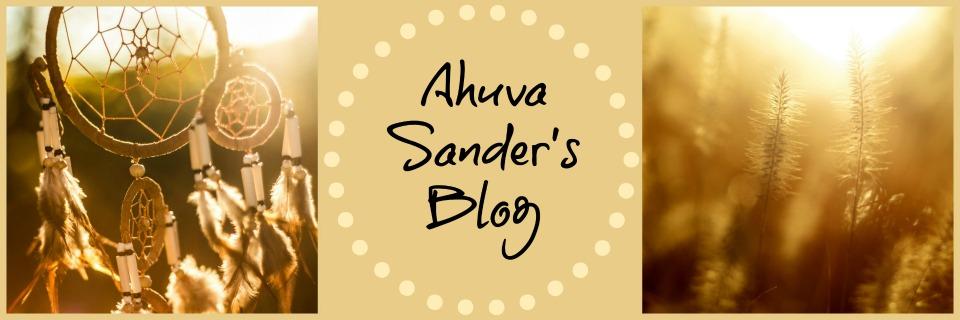 הבלוג של אהובה סנדר