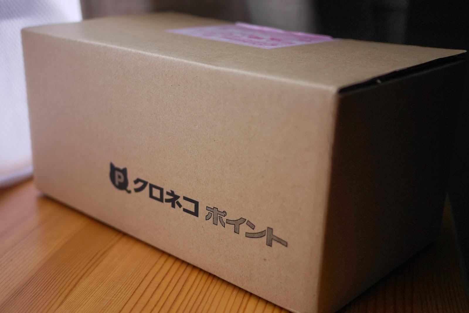 jagasuke blog: クロネコヤマトミニカー・10tトラック / クロネコメンバーズ