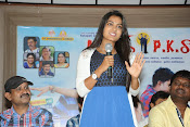 Ak Rao Pk Rao Movie Press Meet Photos Gallery-thumbnail-8