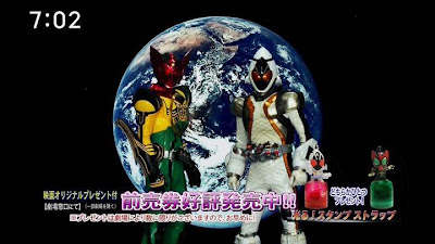 Kamen Rider × Kamen Rider Fourze & OOO: Movie Wars MEGAMAX