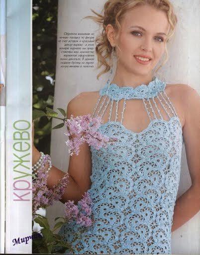 Vestido de fiesta al crochet | Crochet y Dos agujas