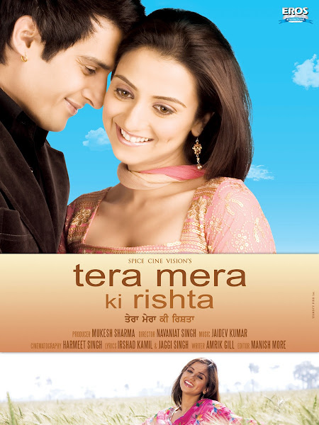 Poster of Tera Mera Ki Rishta 2009 DVDRip Panjabi Full Movie Download