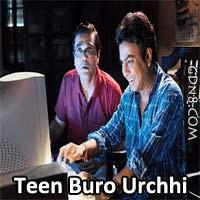 Teen Buro Urchhi - Hanuman Dot Com