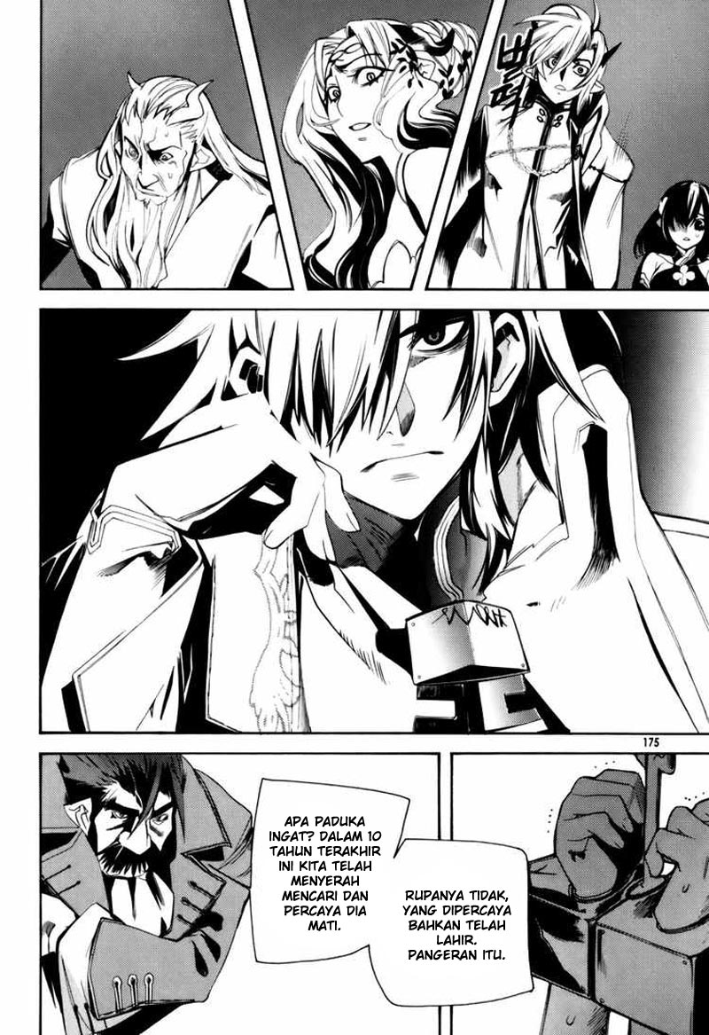 Komik cavalier of the abyss 006 7 Indonesia cavalier of the abyss 006 Terbaru 23|Baca Manga Komik Indonesia|