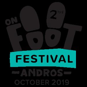 2° Φεστιβάλ Πεζοπορίας Άνδρου