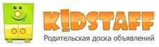Магазин на Кидстафф