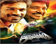 MP3 – Anegan (2014) Tamil Audio Download