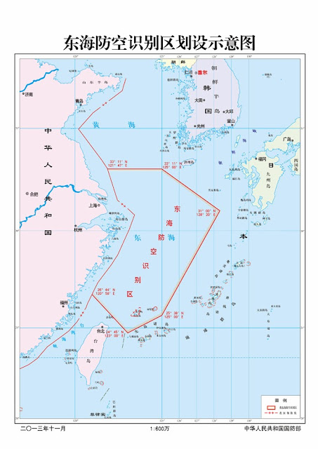 China East Sea Air Defense Zone