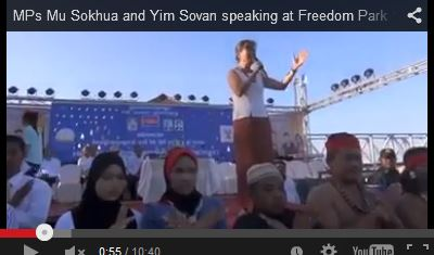 http://kimedia.blogspot.com/2014/12/mps-mu-sokhua-and-yim-sovan-speaking-at.html