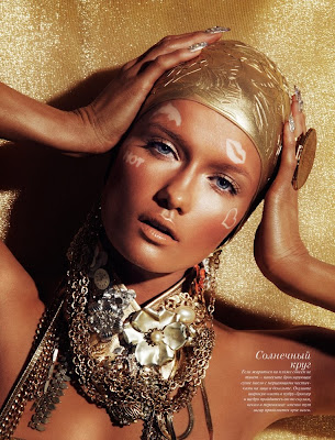 self tanning, tanning stickers, vogue beauty, vogue russia