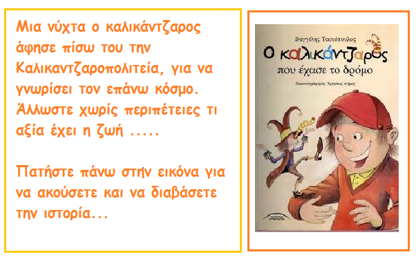 http://www.mikrosanagnostis.gr/library/pageflip12/Default.html