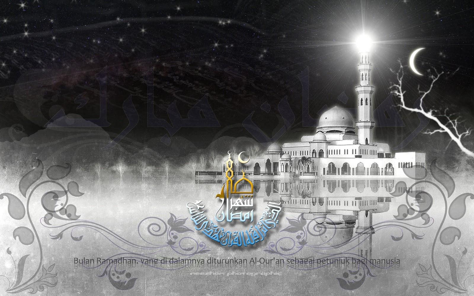 Ramadhan mubarak ramadhan moon