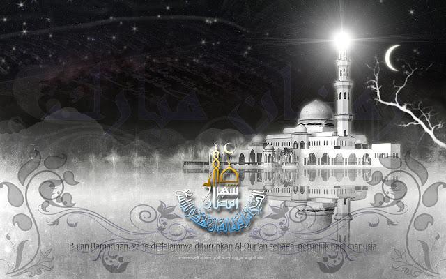 wallpaper islamik - Ramadhan Mubarak