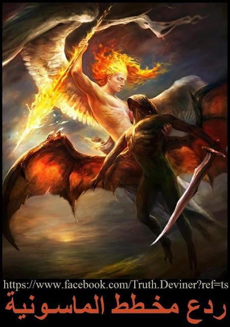 اضحية الله...واضحية الشيطان...وقفة هامة للتأمل؟؟