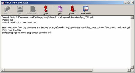окно A-PDF Text Extractor в процессе конвертации
