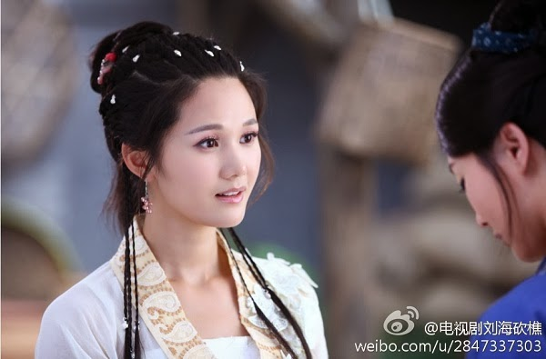 Phim Phim Lưu Hải Khảm Tiều