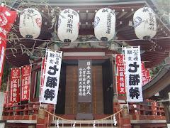 江島神社・奉安殿