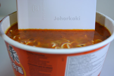 Unif-Artificial-Spicy-Beef-Flavour-Bowl-Instant-Noodles