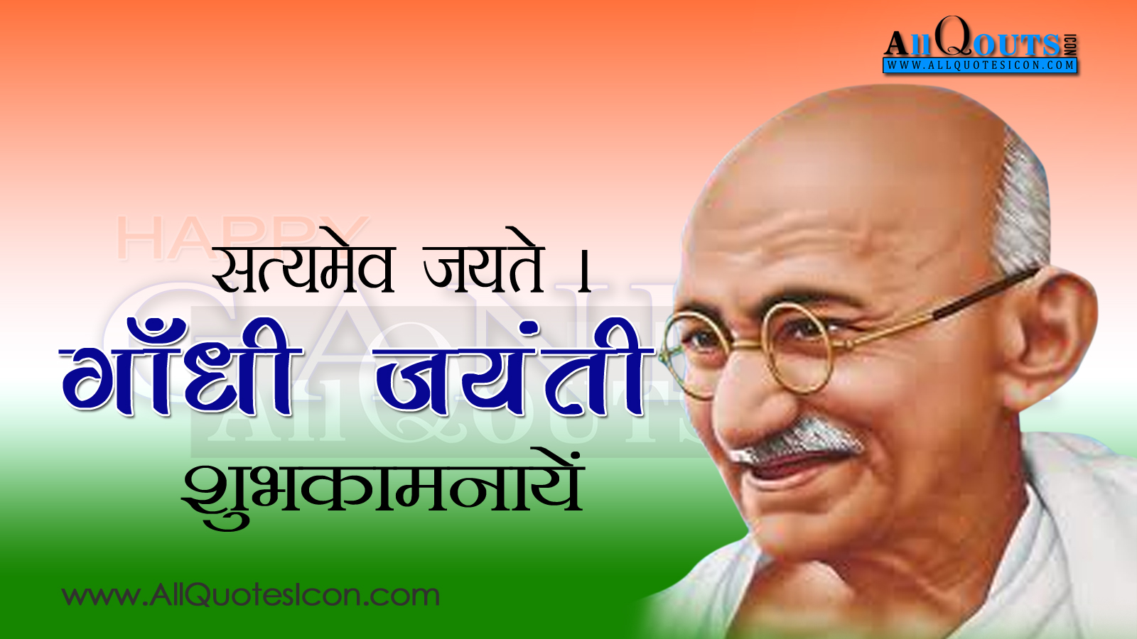 gandhi jayanthi wishes in hindi hd wallpapers best mahatma