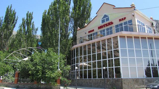 Кафе Мотель. Ласпинский перевал