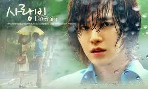 ploaie de iubire
