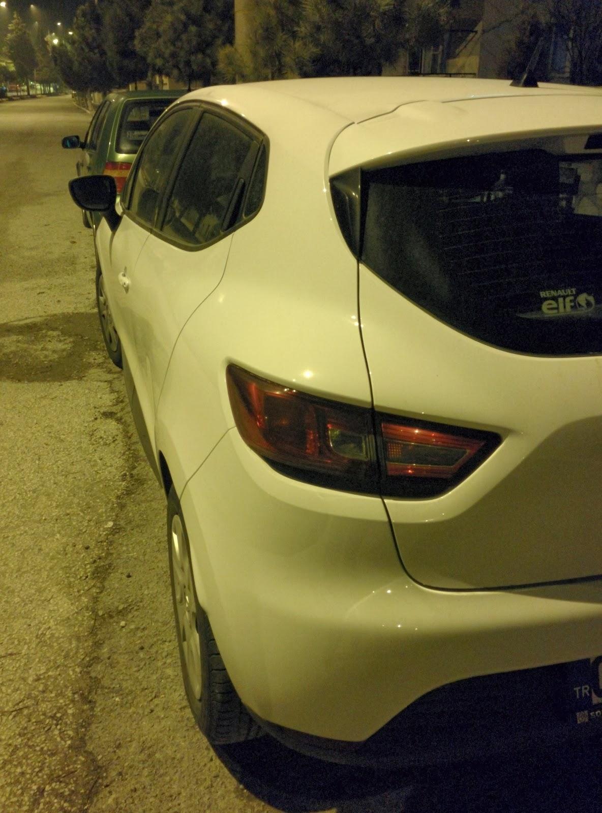 Renault Clio 4 Arka Stop