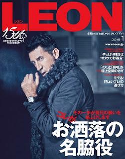 Leon 2016-01