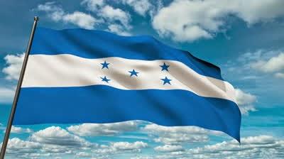 Honduras Missionary