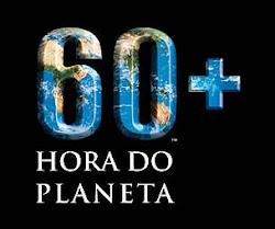 HORA DO PLANETA - FAÇA A SUA PARTE!