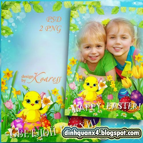 Kids Easter frame - Light holiday, clear spring day