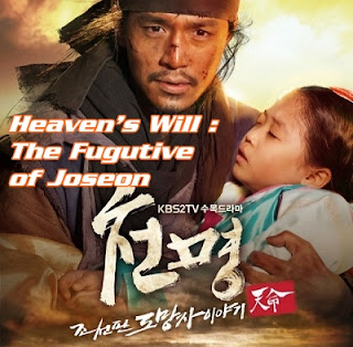Download K-Drama Mandate of Heaven Episode 17