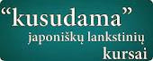 """""""kusudama"""" japoniškų lankstinių kursai"""