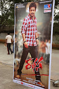 Rabhasa Posters and Wallpapers-thumbnail-13