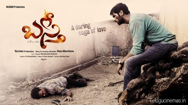 Basthi Theatrical Trailer