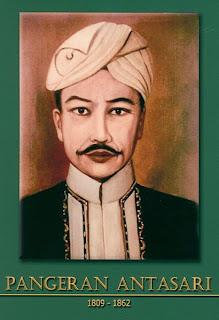 gambar-foto pahlawan nasional indonesia, Pangeran Antasari
