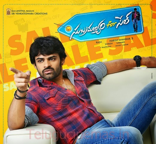 Subramanyam for sale audio launch live,Subramanyam for sale audio release live ,Telugucinemas.in