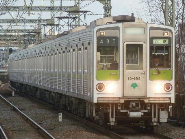 都営新宿線 回送2 10-000形190F